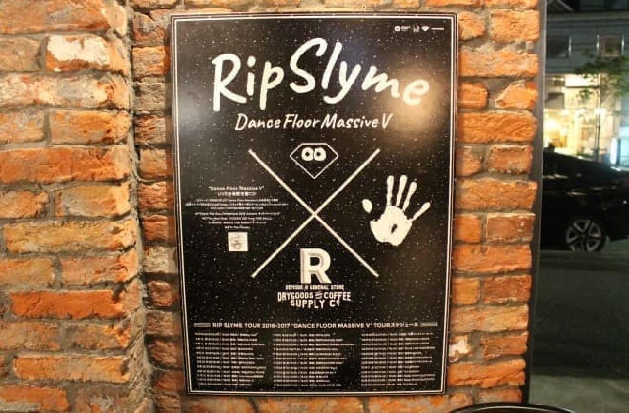 DEMODE R「Wrap slyme(ラップスライム)」