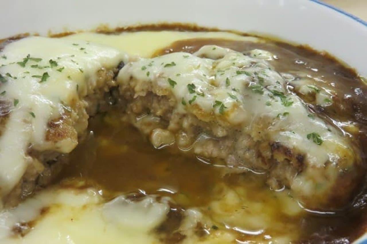 松屋 チーズフォンデュハンバーグ定食