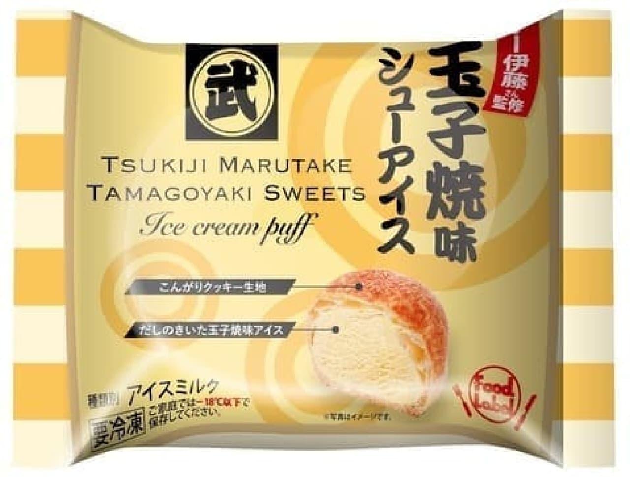 つきじ丸武玉子焼スイーツ 玉子焼味シューアイス