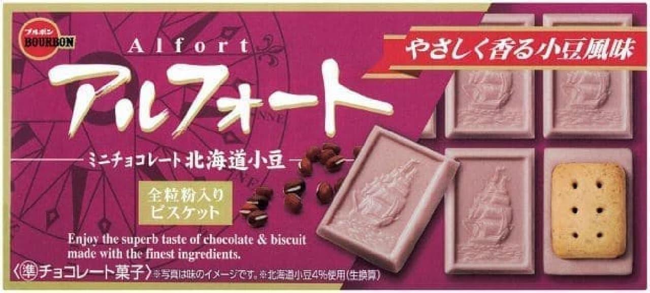 ブルボン「アルフォートミニチョコレート北海道小豆」