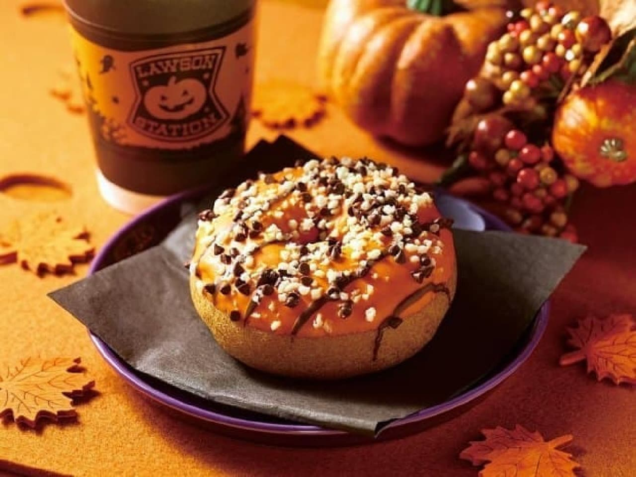 ローソン「ハロウィンドーナツ オレンジチョコ&ホイップ」