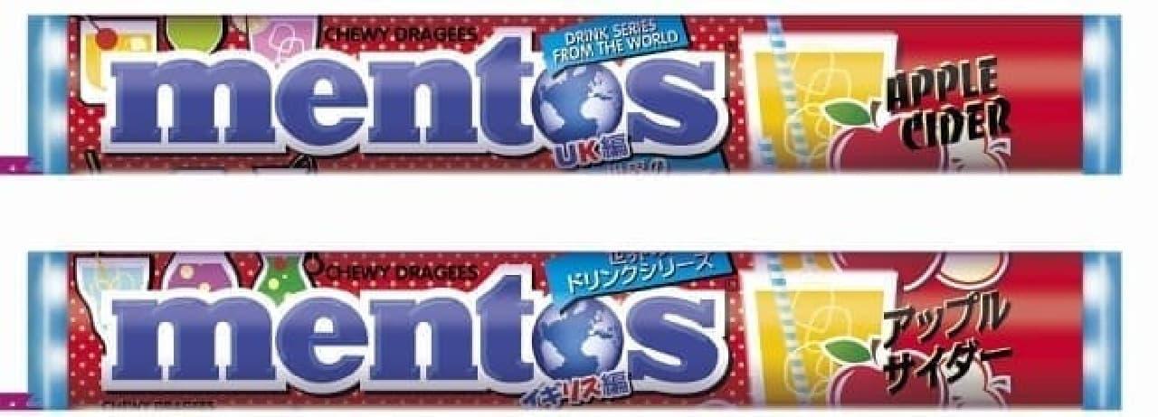 メントス「世界のドリンクシリーズ アップルサイダー(UK編)」