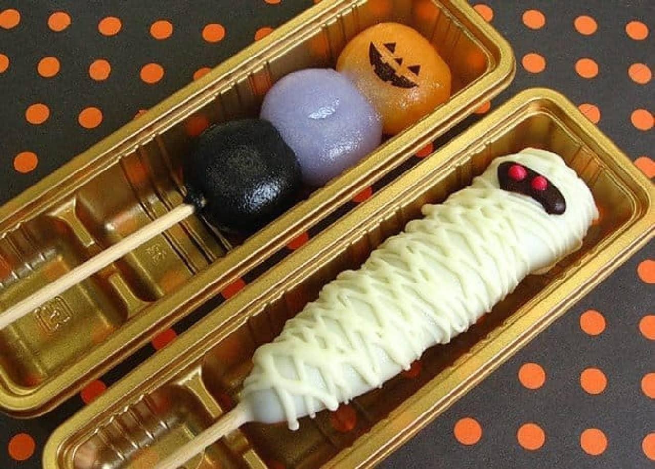 丸八製菓「チョコマント ハロウィンセット」