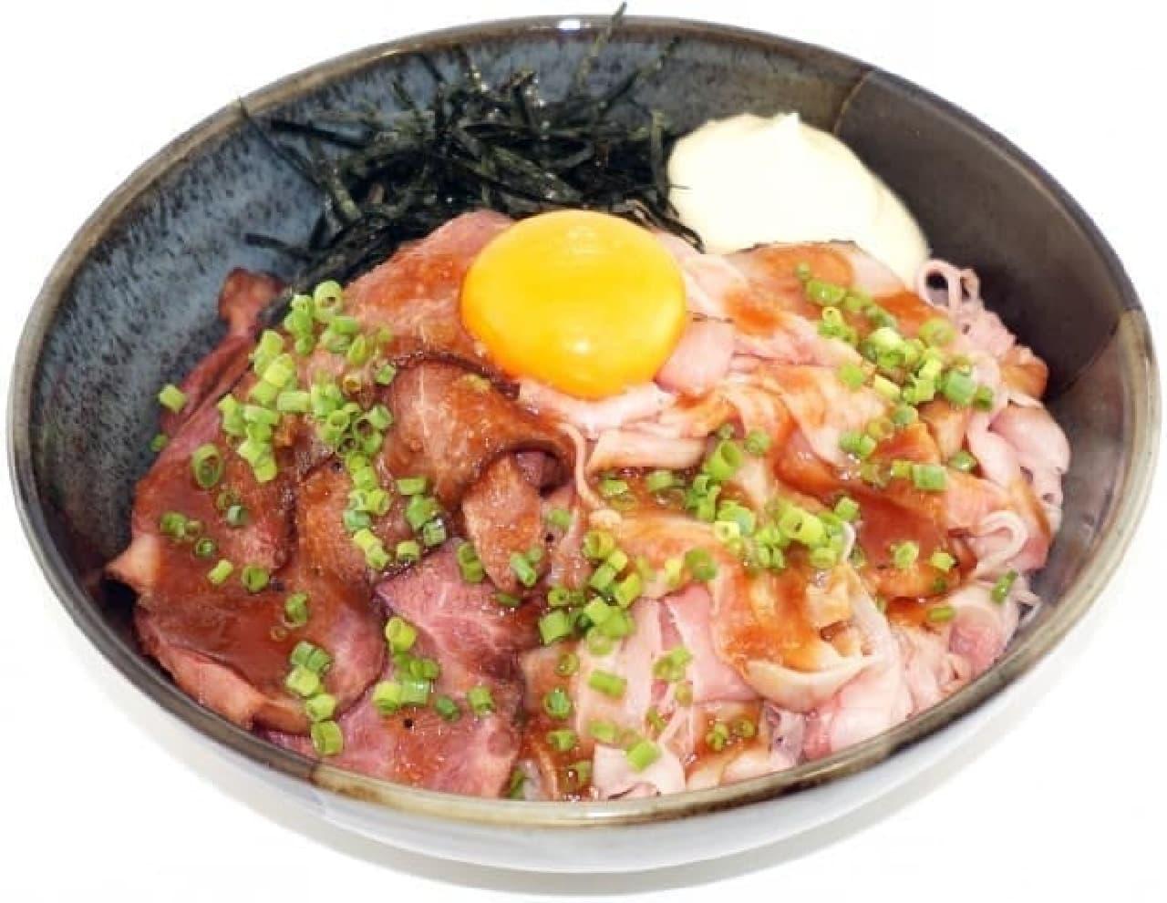 伝説のすた丼屋「闇辛ウシジマ丼シリーズ ~劇辛Wローストビーフ丼~」