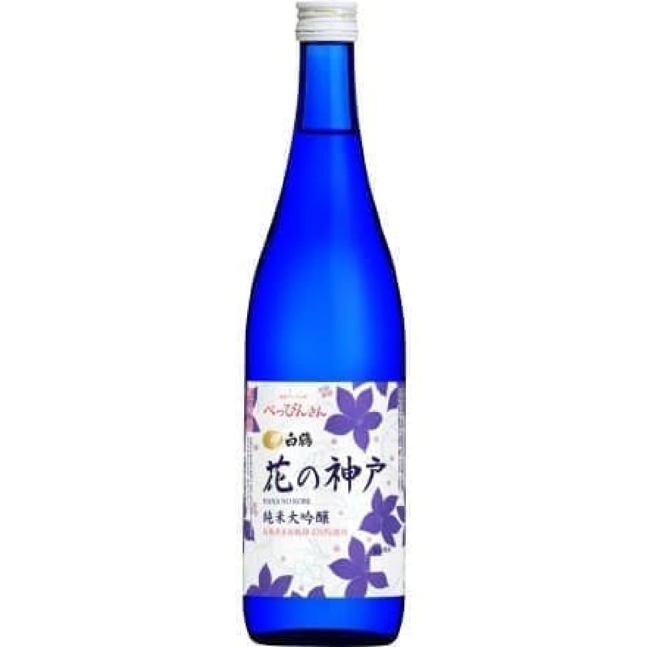 白鶴酒造「超特撰 白鶴 純米大吟醸 花の神戸」