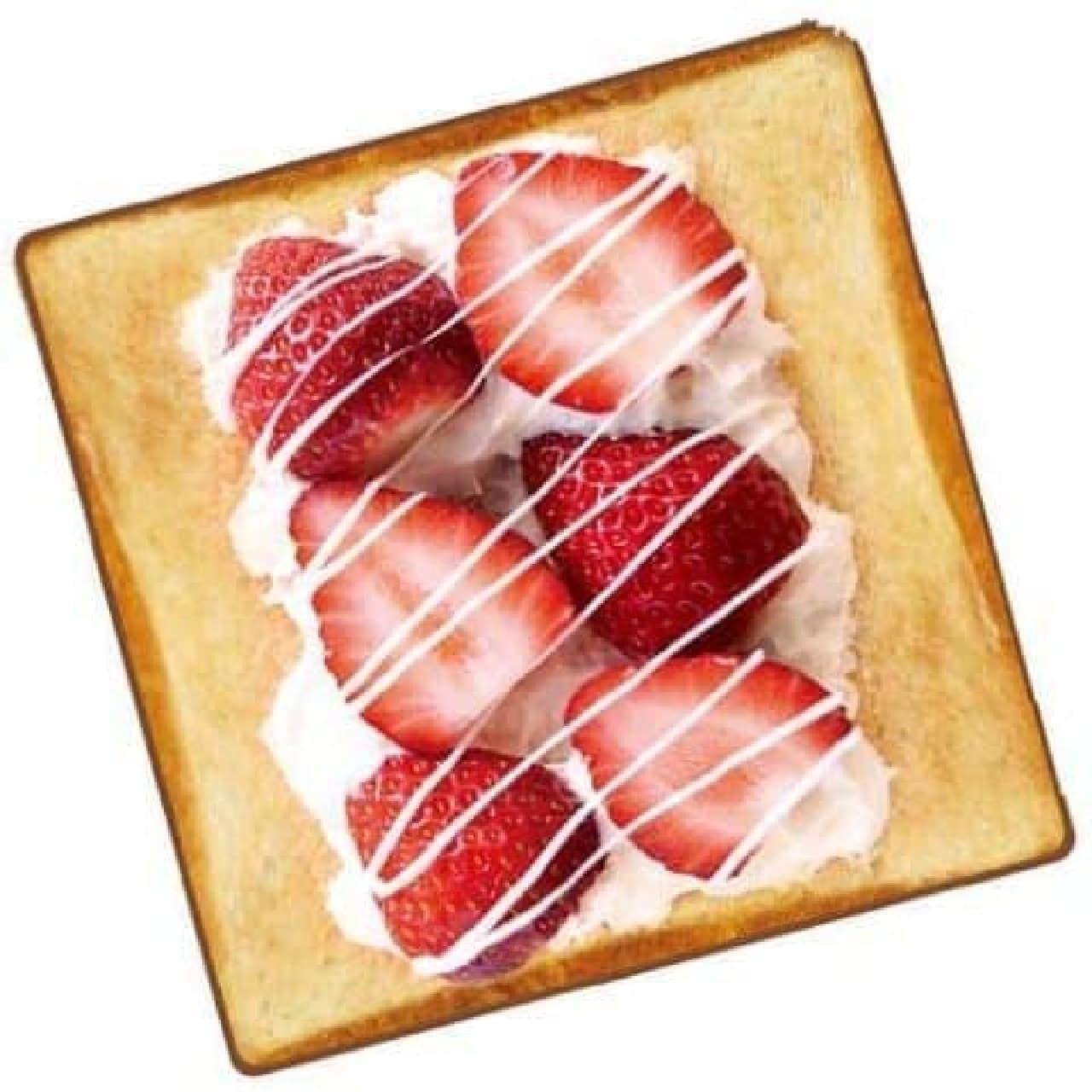 ヴィレッジヴァンガード パンカチーフ「苺ホイップ」