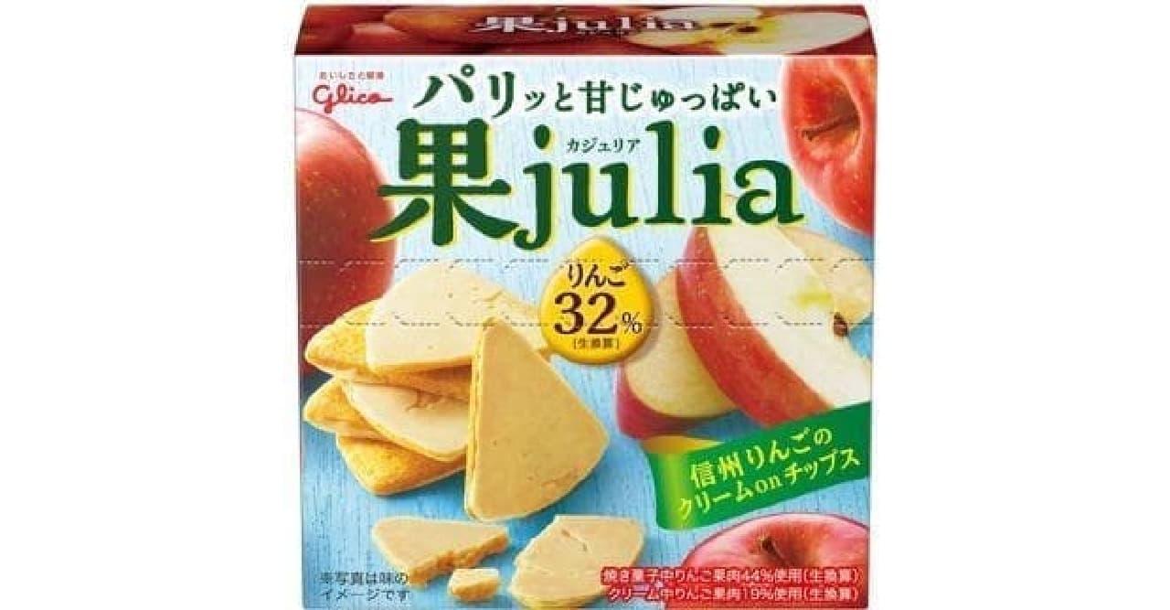 グリコ「果julia(カジュリア)<りんご>」