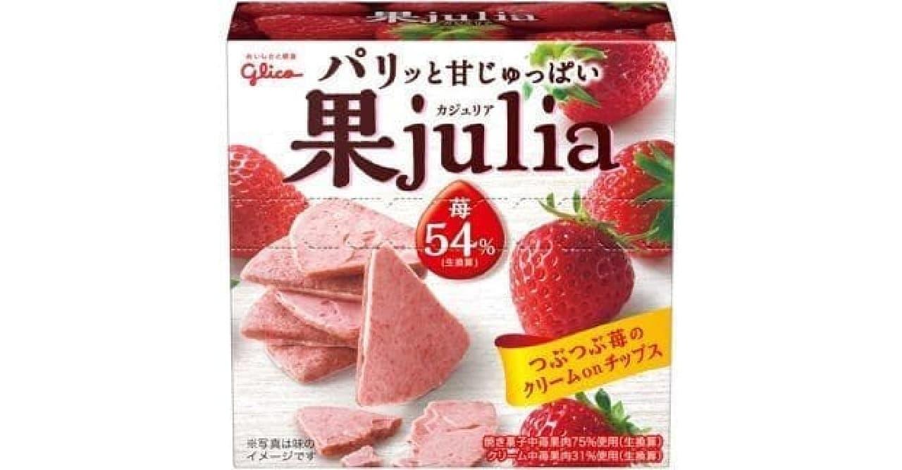 グリコ「果julia(カジュリア)<いちご>」