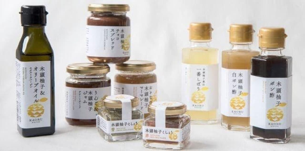 KAORU-KITO YUZU-グロッサリー商品