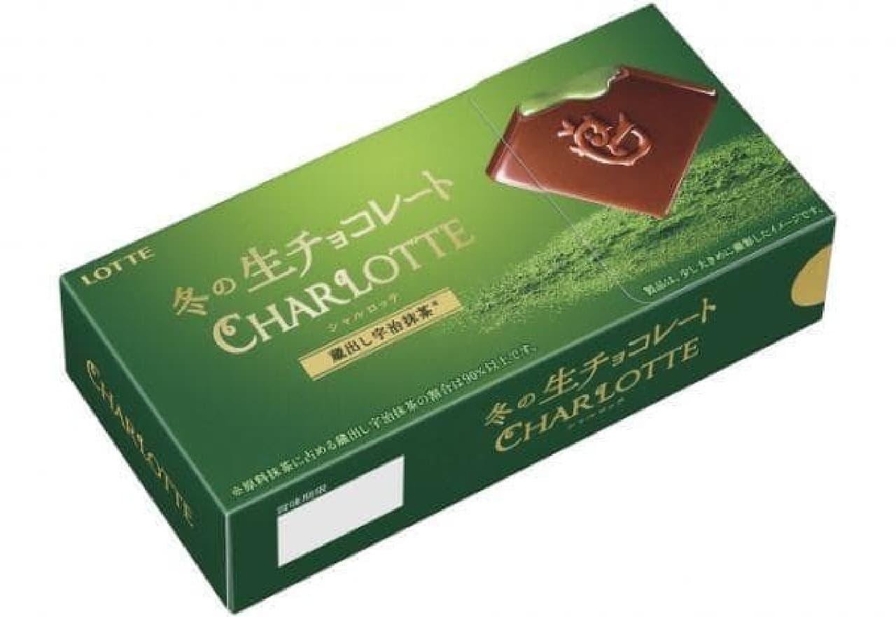ロッテ「シャルロッテ<蔵出し宇治抹茶>」