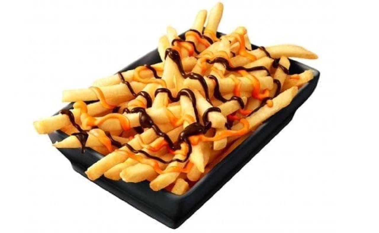 マクドナルド「ハロウィンチョコポテト パンプキン&チョコソース」