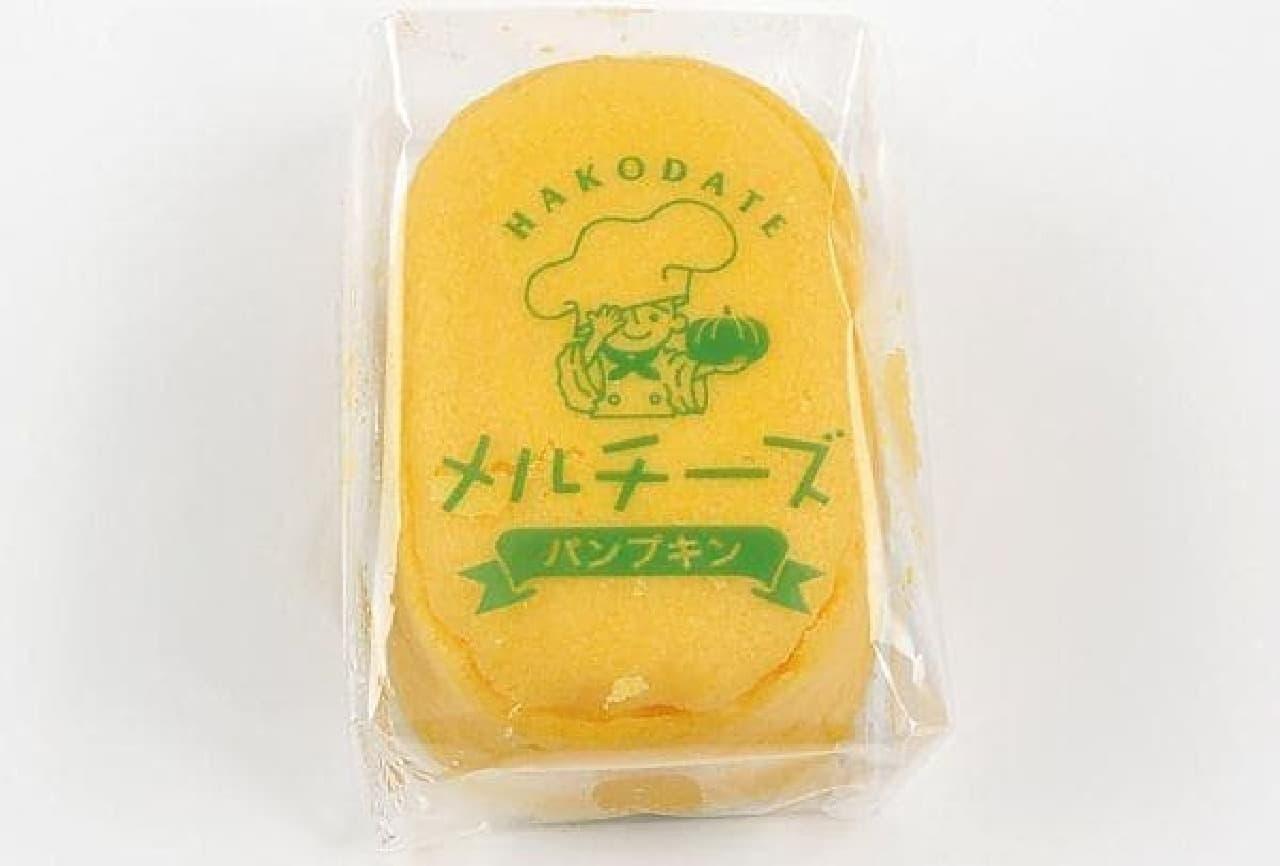 ミニストップ「函館メルチーズ パンプキン」