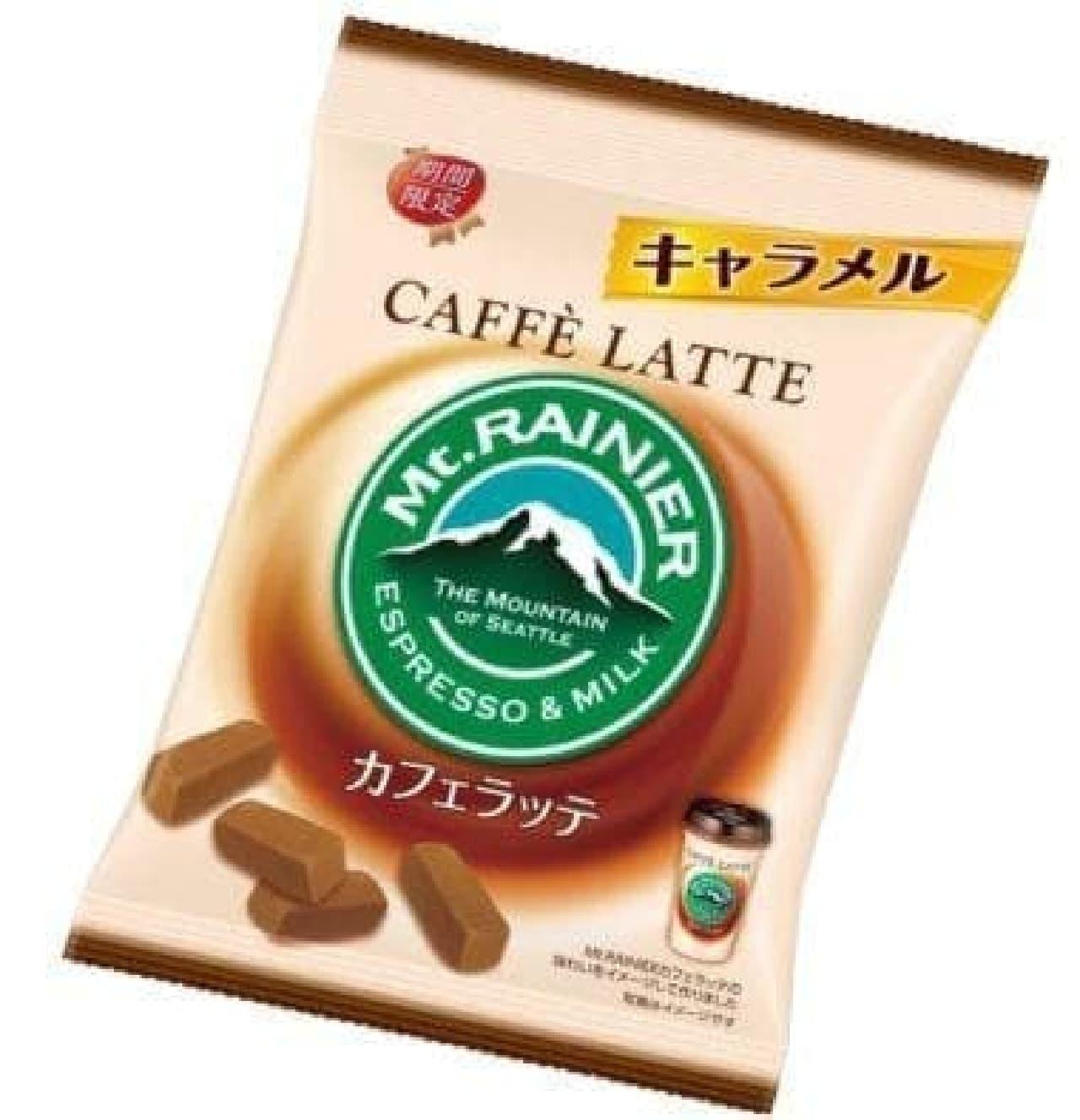 森永製菓「マウントレーニアキャラメル<カフェラッテ>」