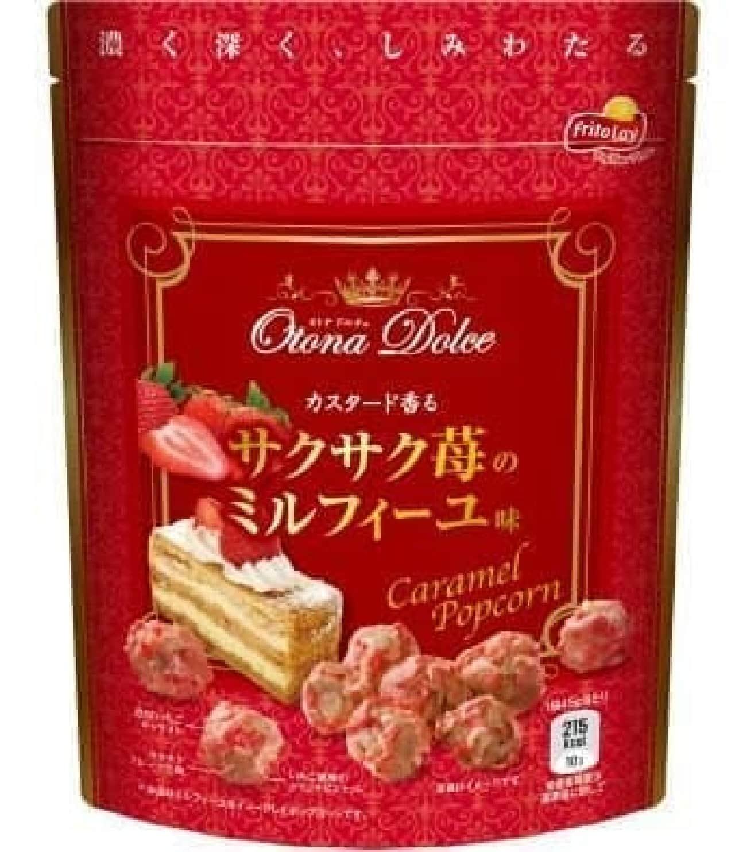 ジャパンフリトレー「Otona Dolce サクサク苺のミルフィーユ味」