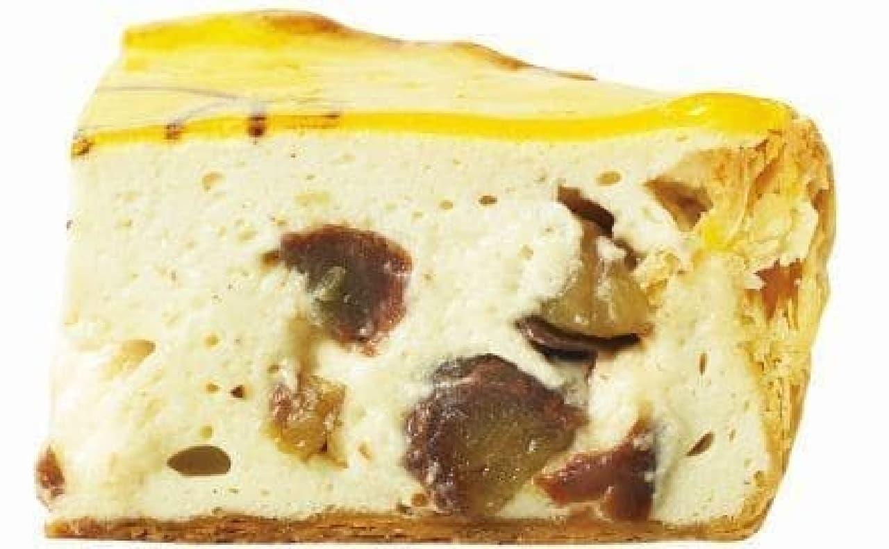 パブロ「焼きたてマロンチーズタルト」カット