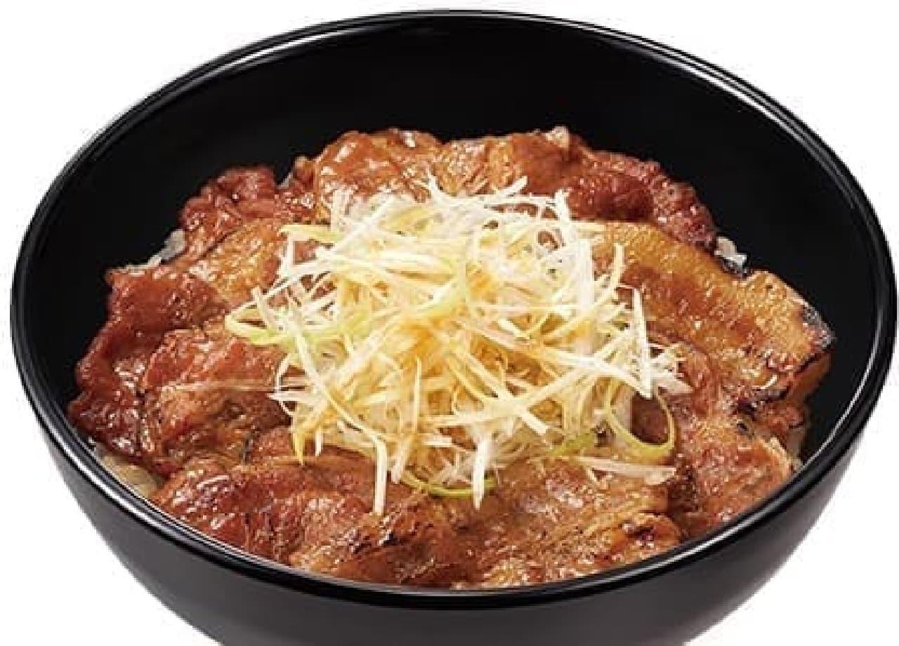 すき家「炭火豚丼」