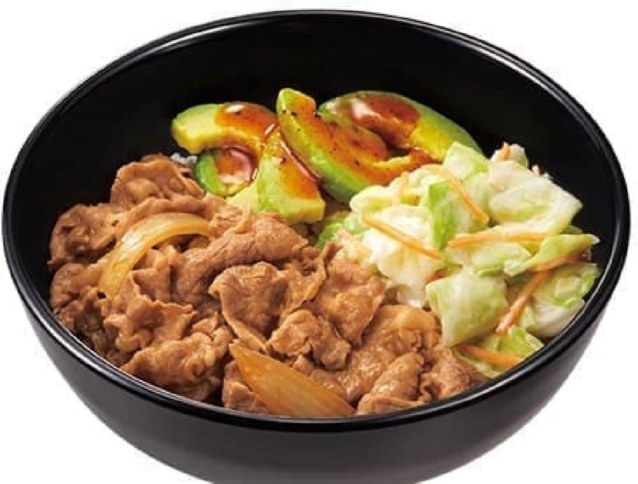 すき家「アボカド牛丼」