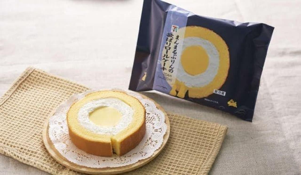 セブン-イレブン「まんまるぷりんの欲ばりロールケーキ」
