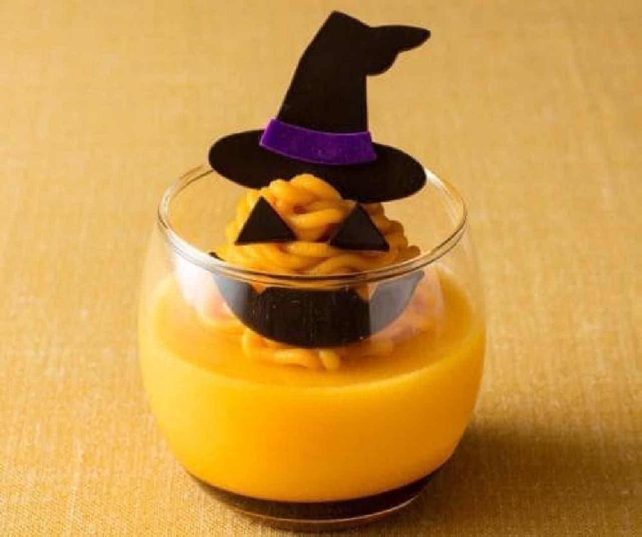 セルリアンタワー東急ホテル「かぼちゃのプリン」