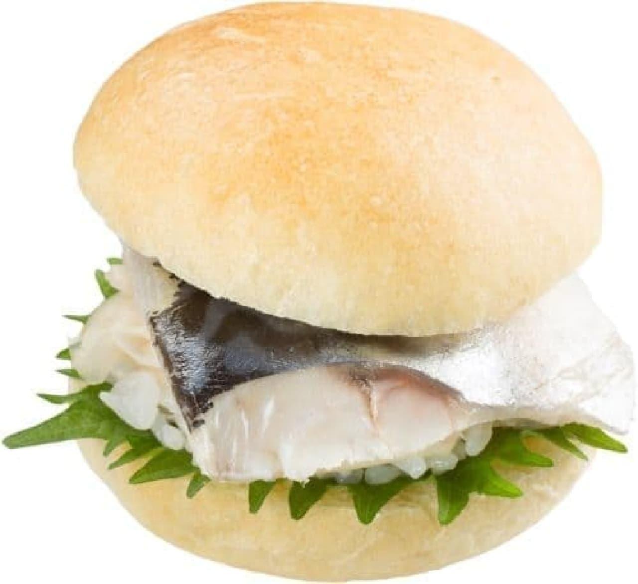 スシロー南池袋店「鯖バーガー」