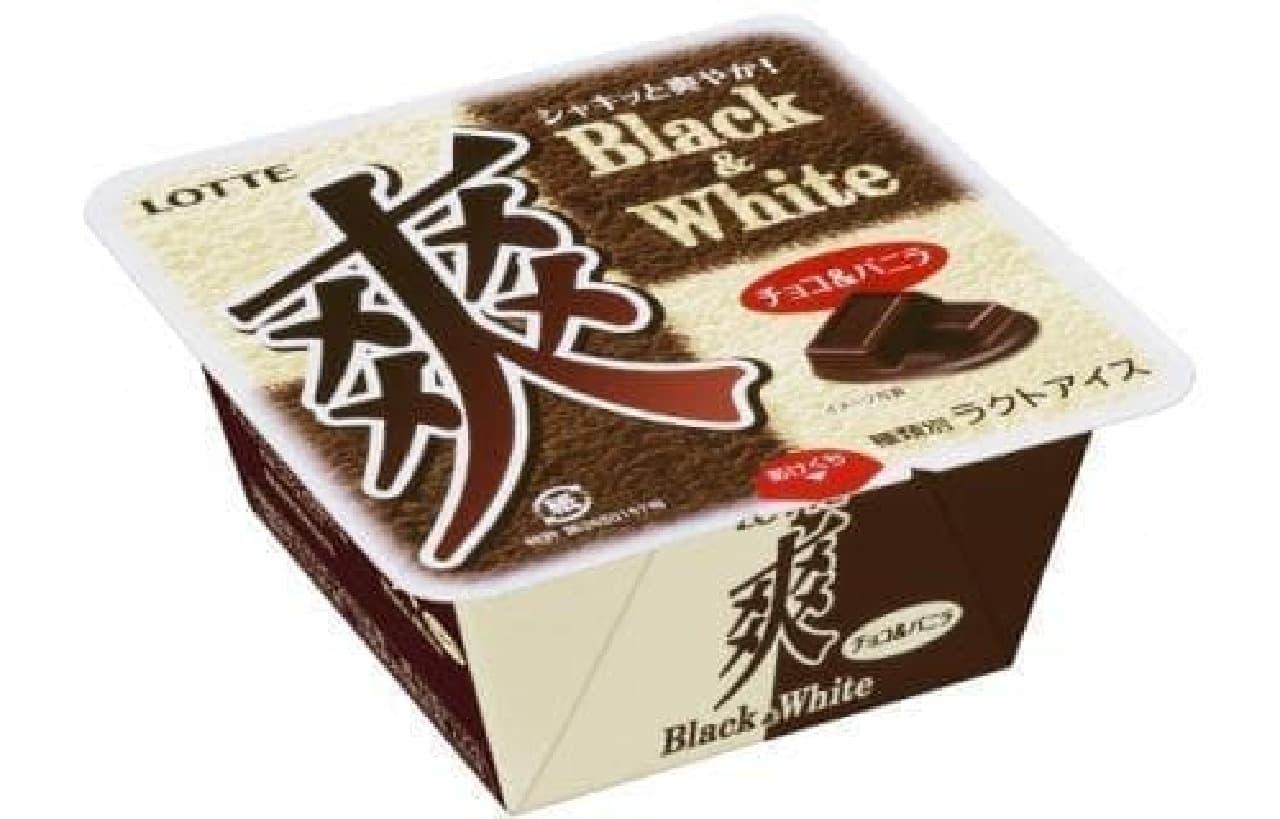 ロッテアイス「爽 Black&White(チョコ&バニラ)」