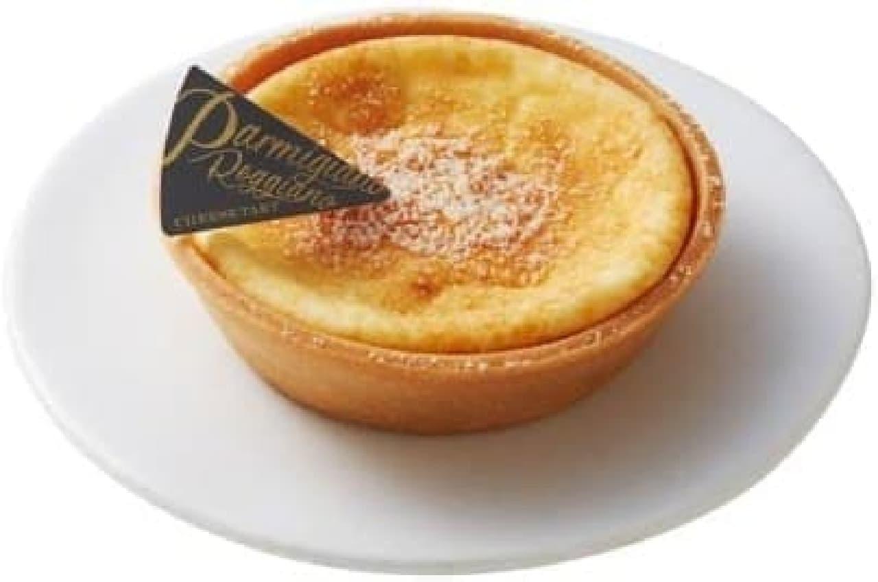 モロゾフ「24か月熟成イタリア産パルミジャーノ・レッジャーノのチーズタルト」
