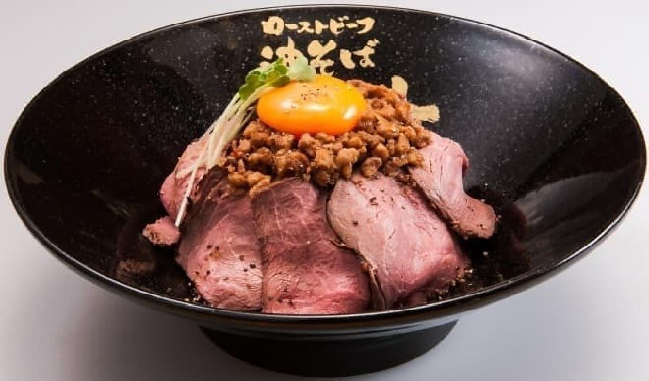ローストビーフ油そば ビースト「牛×豚!ロービーそぼろ丼」