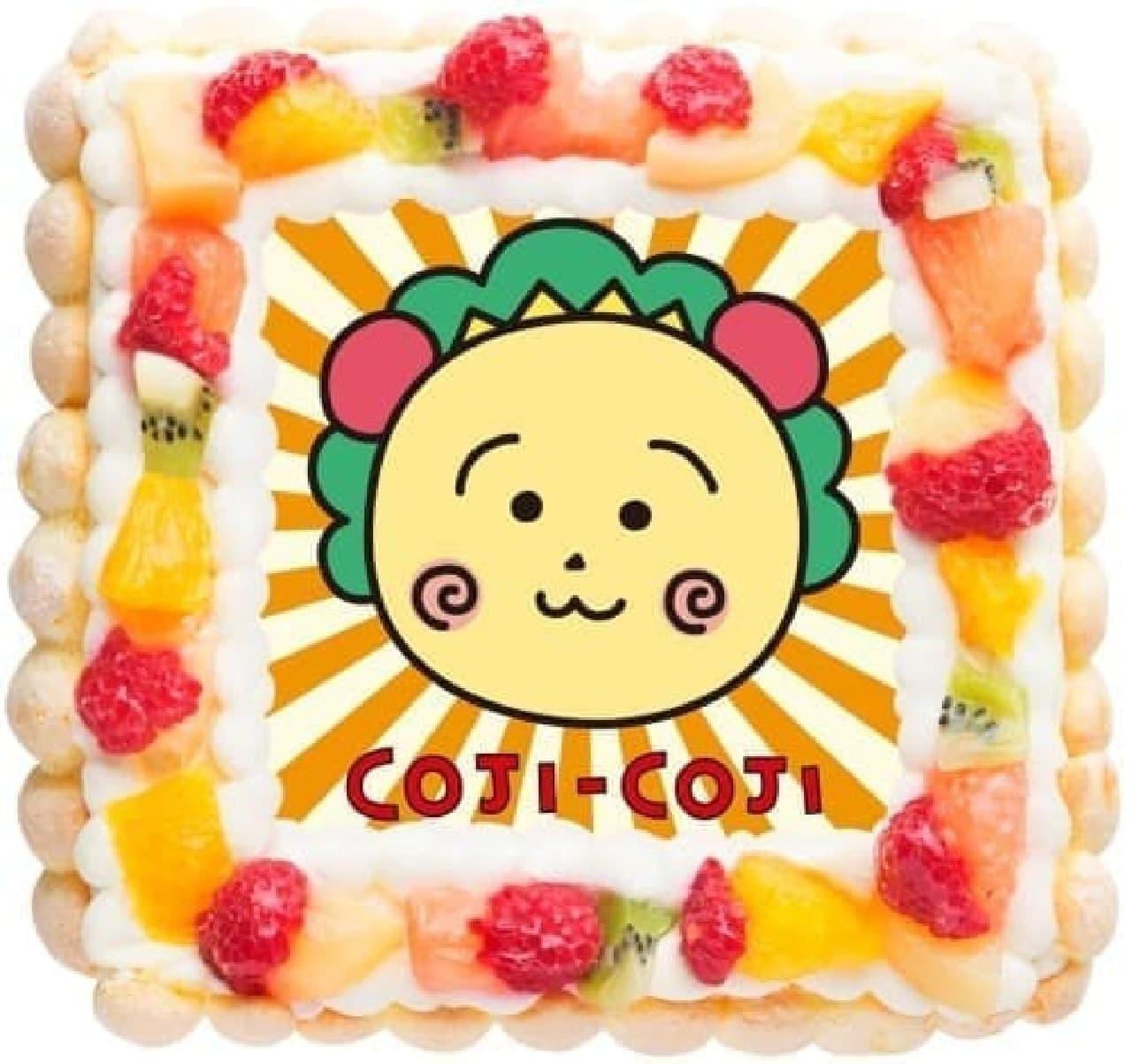 ピクトケーキ キャラ「コジコジ」