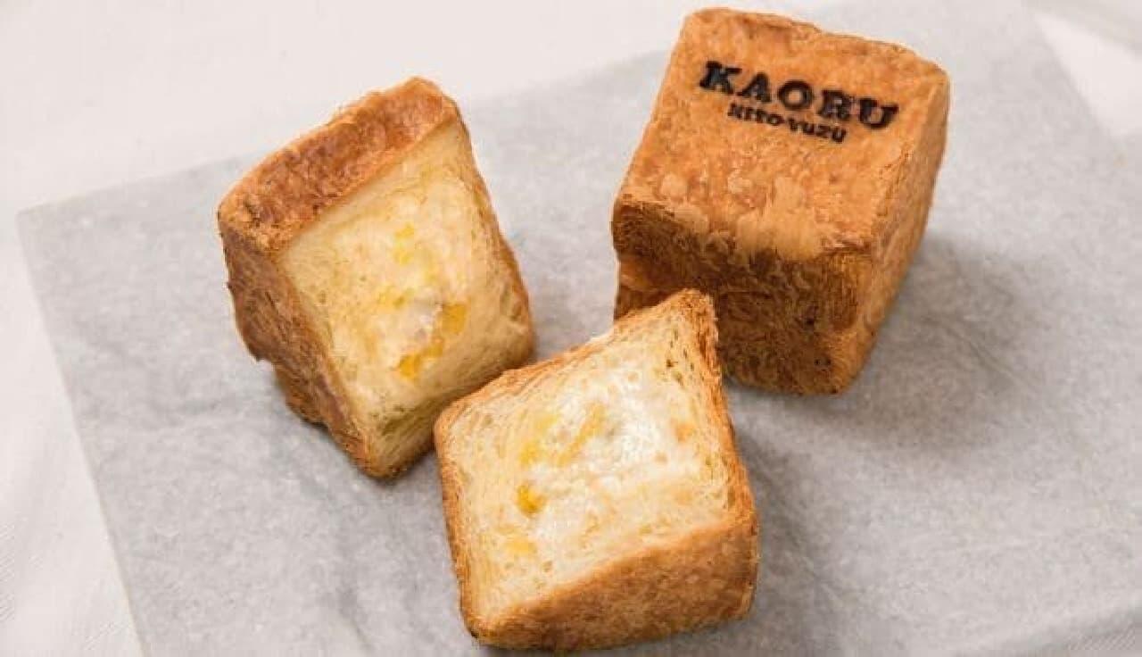 KAORU-KITO YUZU-「木頭柚子クリームチーズデニッシュ」