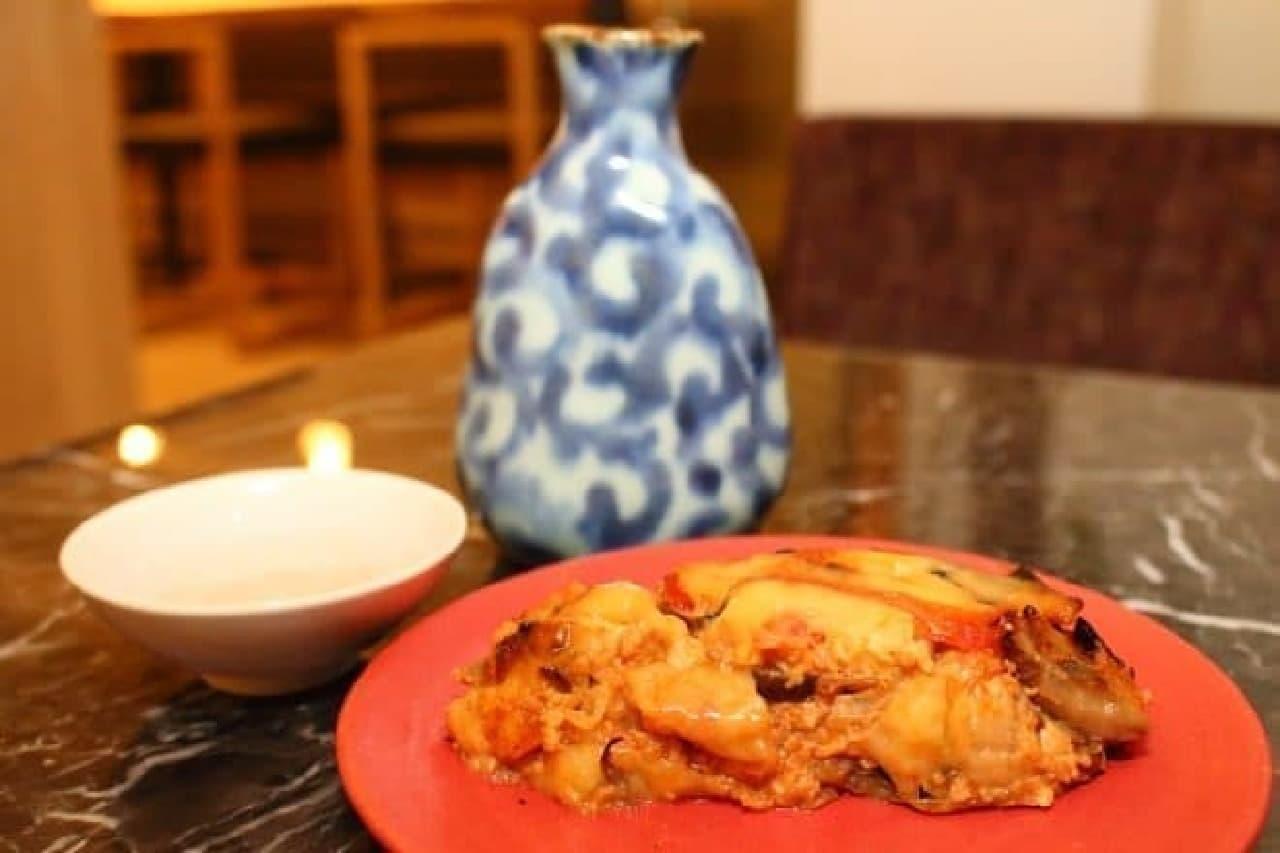 SAKE Scene ますふく「秋野菜、お豆腐、チーズのキッシュ風」