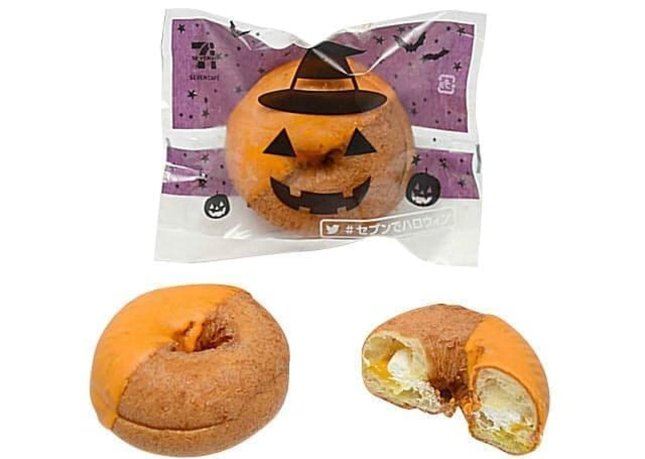 セブンに「ポムドーナツ(北海道えびすかぼちゃホイップ)」