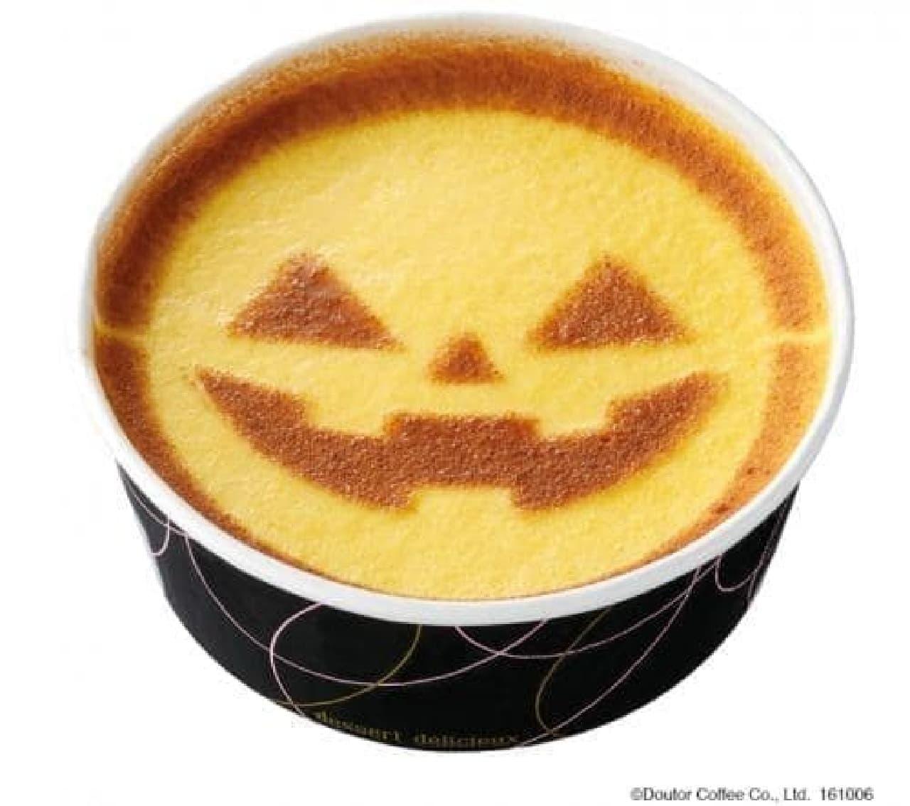 ドトールコーヒー「かぼちゃおばけのムースケーキ」