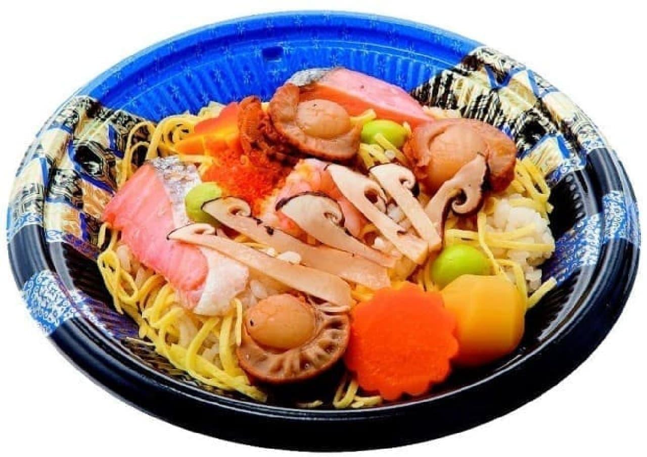 加賀料理 金茶寮「松茸 秋の吹き寄せ丼」