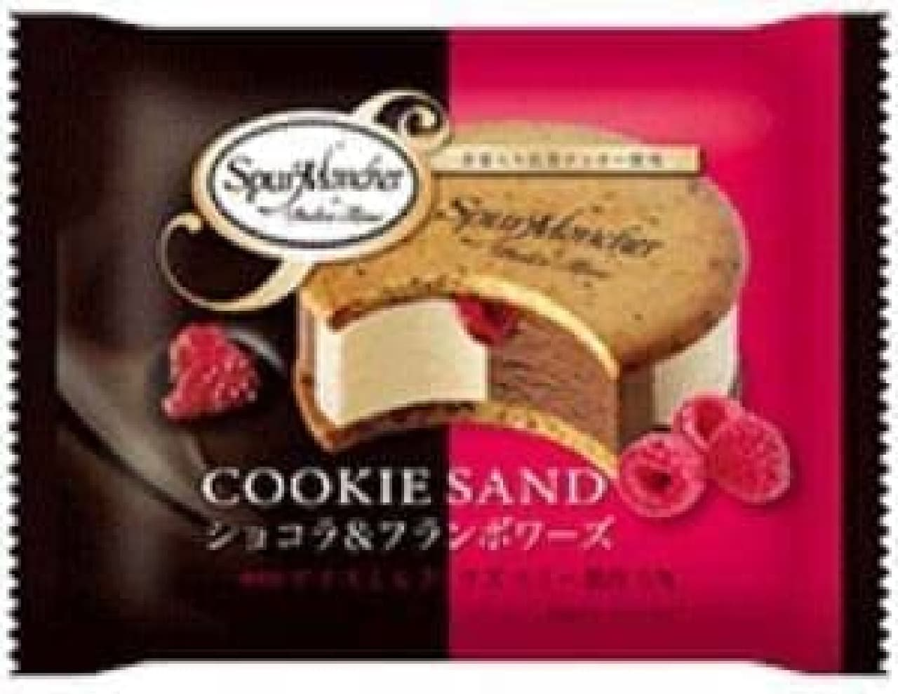 紅茶クッキーのサンドアイス