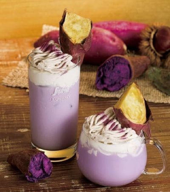 セガフレード・ザネッティ・エスプレッソ「紫いもとさつまいものプレミアムラテ」