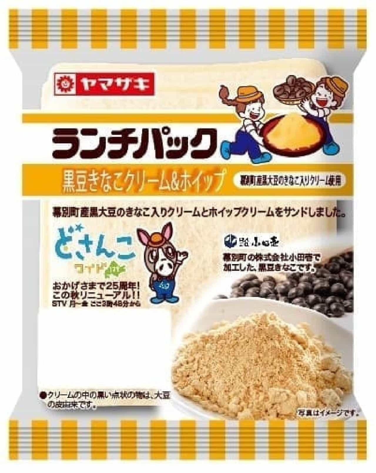 山崎製パンと「どさんこワイド」がコラボした「ランチパック 黒豆きなこクリーム&ホイップ」