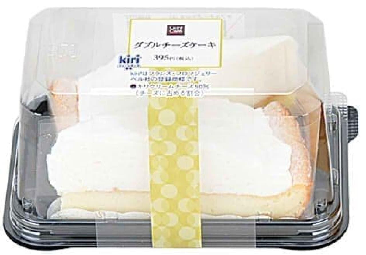 ローソン ダブルチーズケーキ