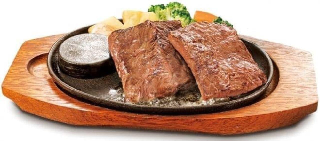 ステーキのどん「ヘルシー牛赤身肉ステーキ」