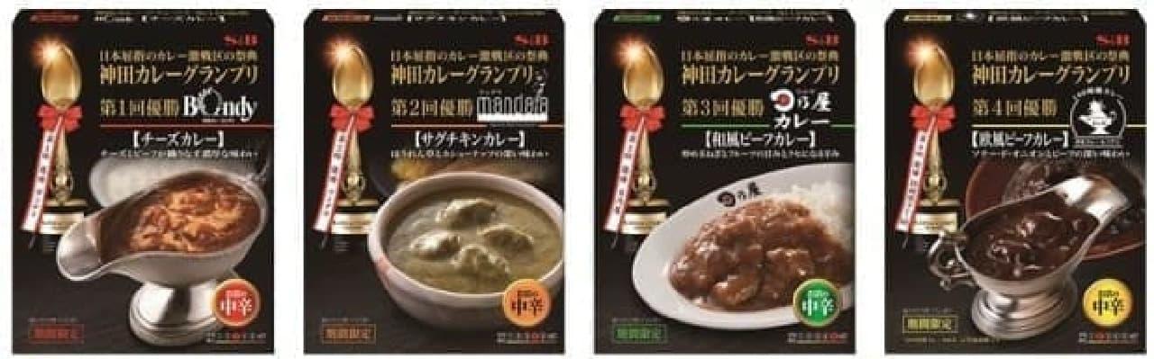 「神田カレーグランプリ」の歴代優勝店が監修したレトルトカレー