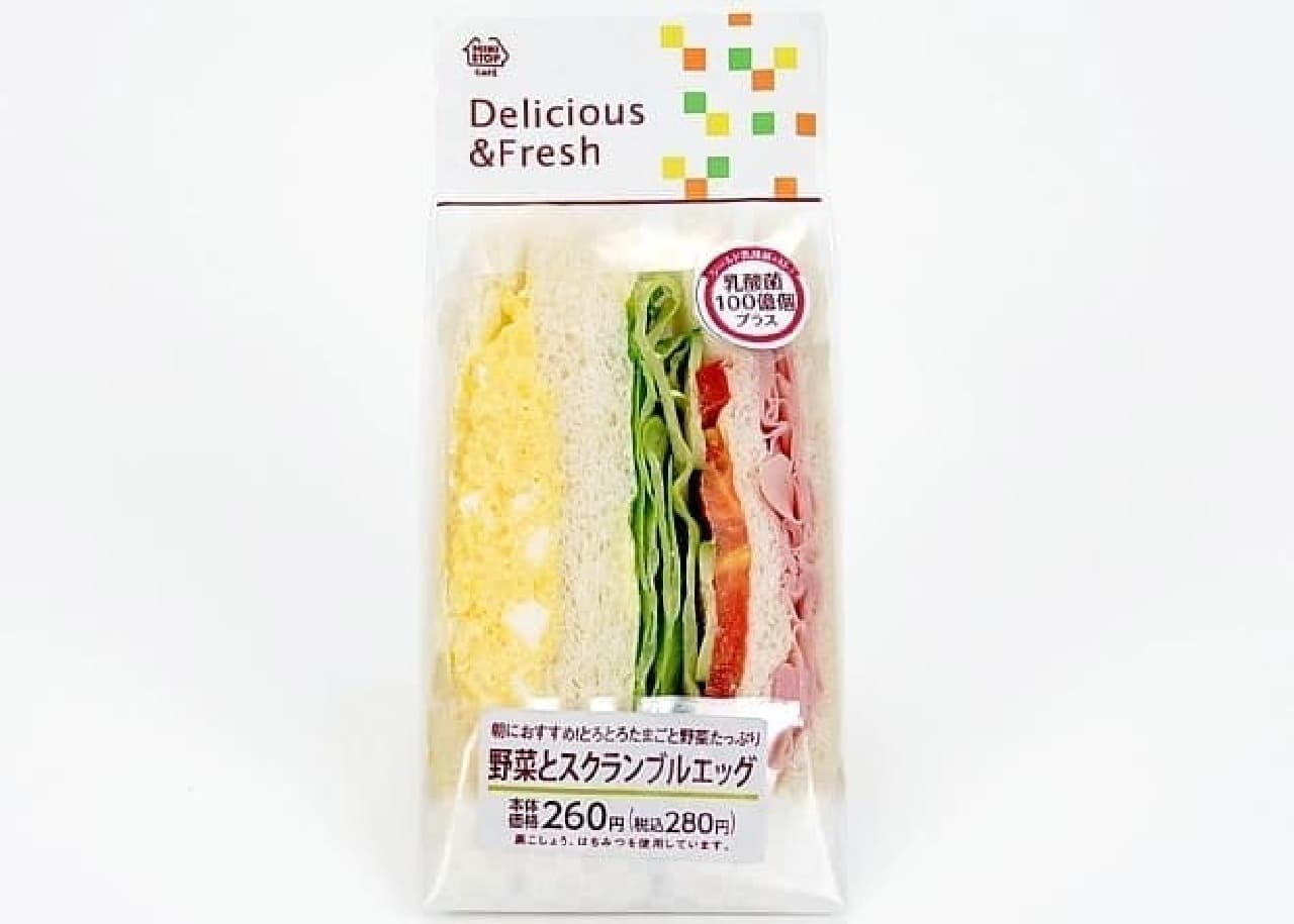 ミニストップ「野菜とスクランブルエッグサンド」
