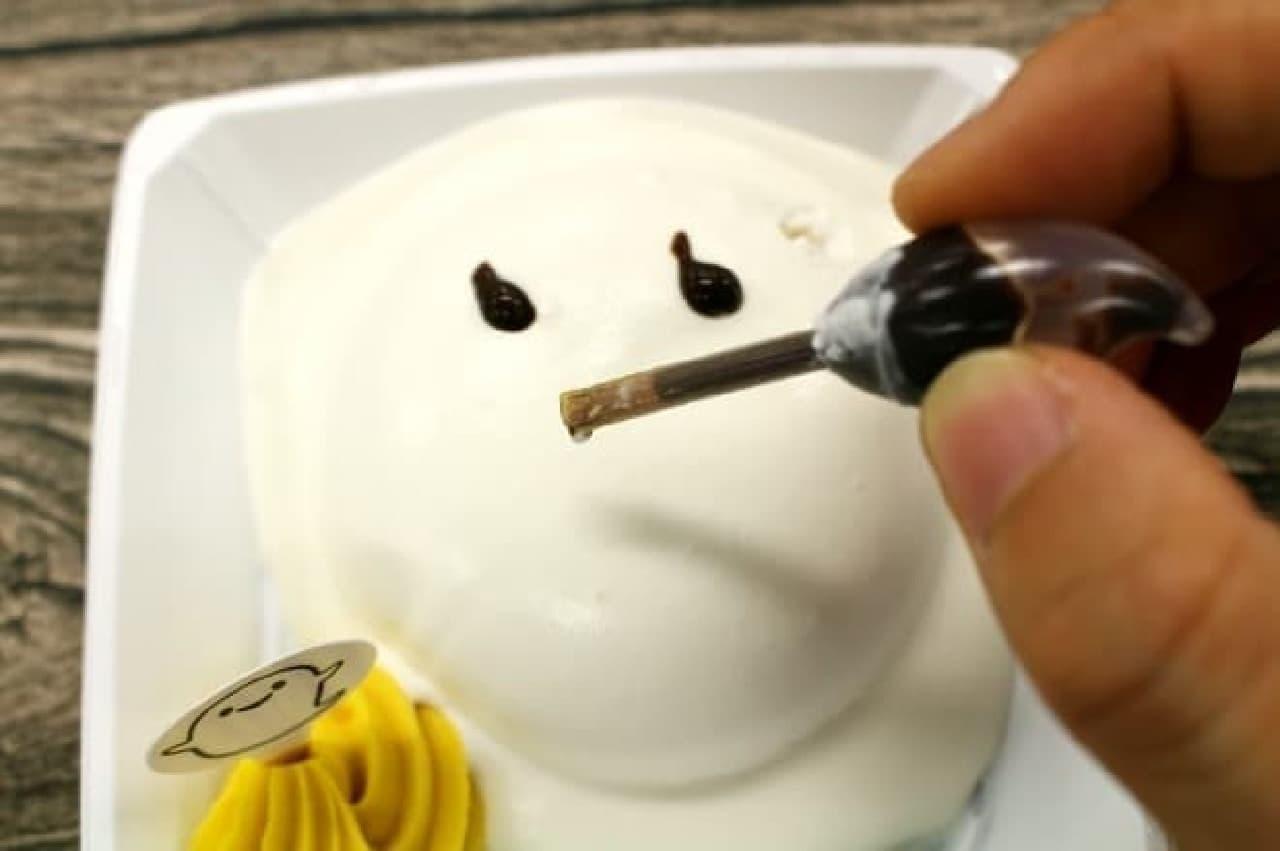 ファミリーマート「かぼちゃのお絵かきケーキ」