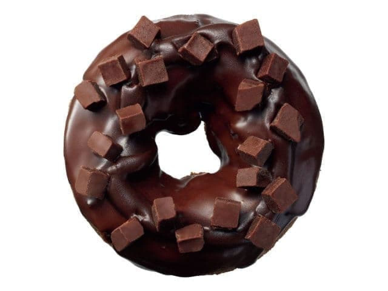濃厚ショコラドーナツ