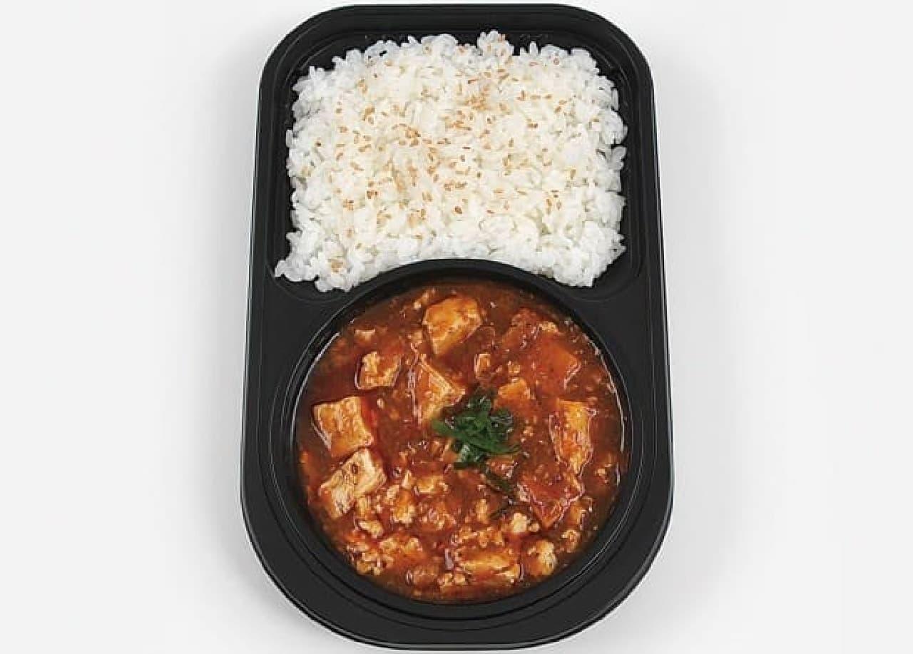 ミニストップ「四川風麻婆豆腐弁当」