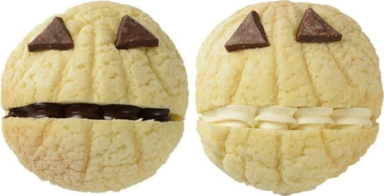 HOKUO「ジャックオランタン~チョコクリーム~」と「ジャックオランタン~ホイップクリーム~」