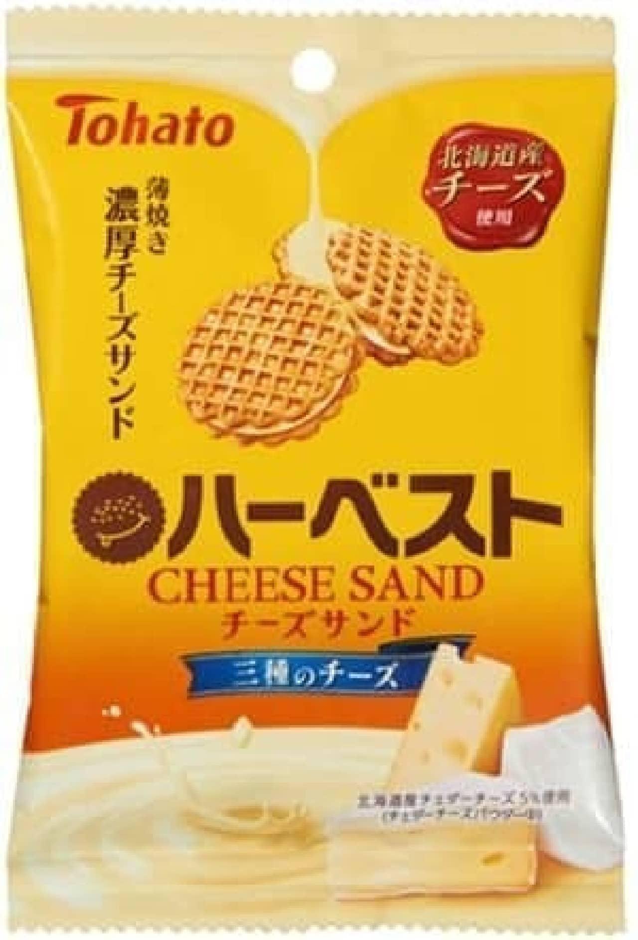 東ハト「ハーベストチーズサンド・三種のチーズ」
