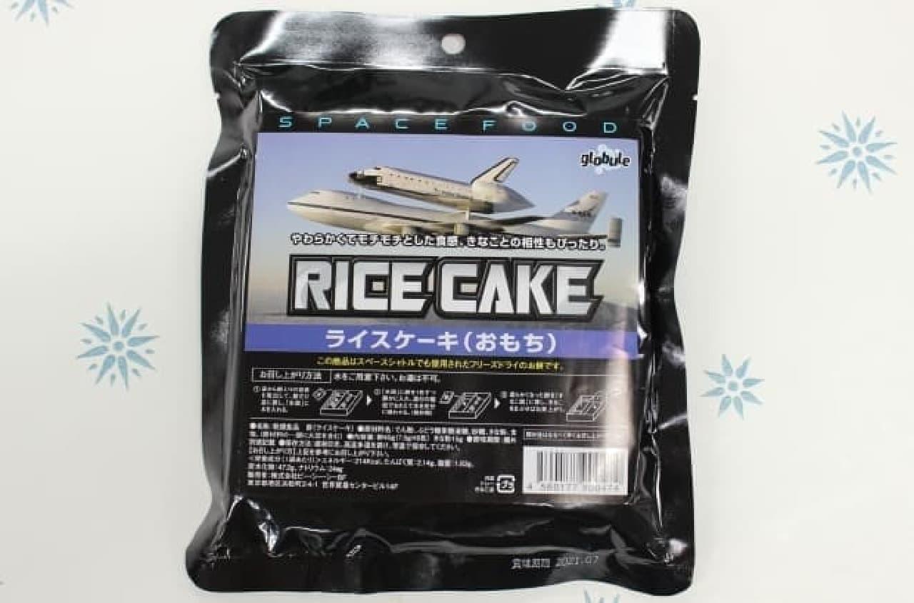 スペースフード「ライスケーキ(おもち)」