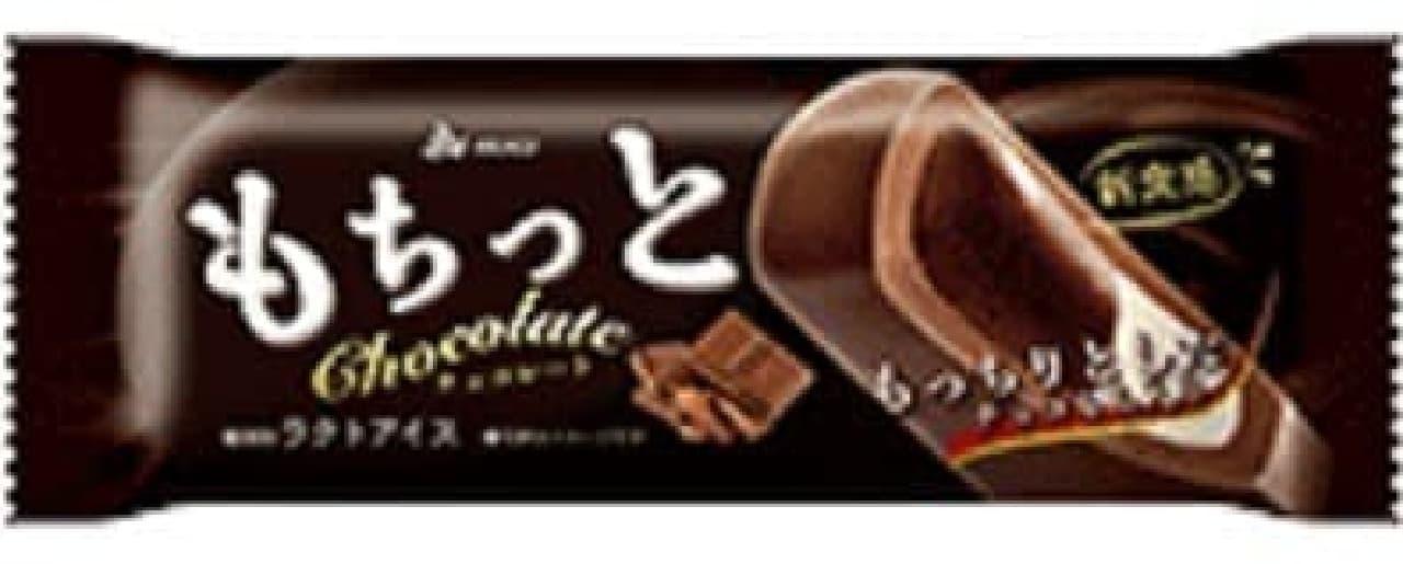 もちっと チョコレート