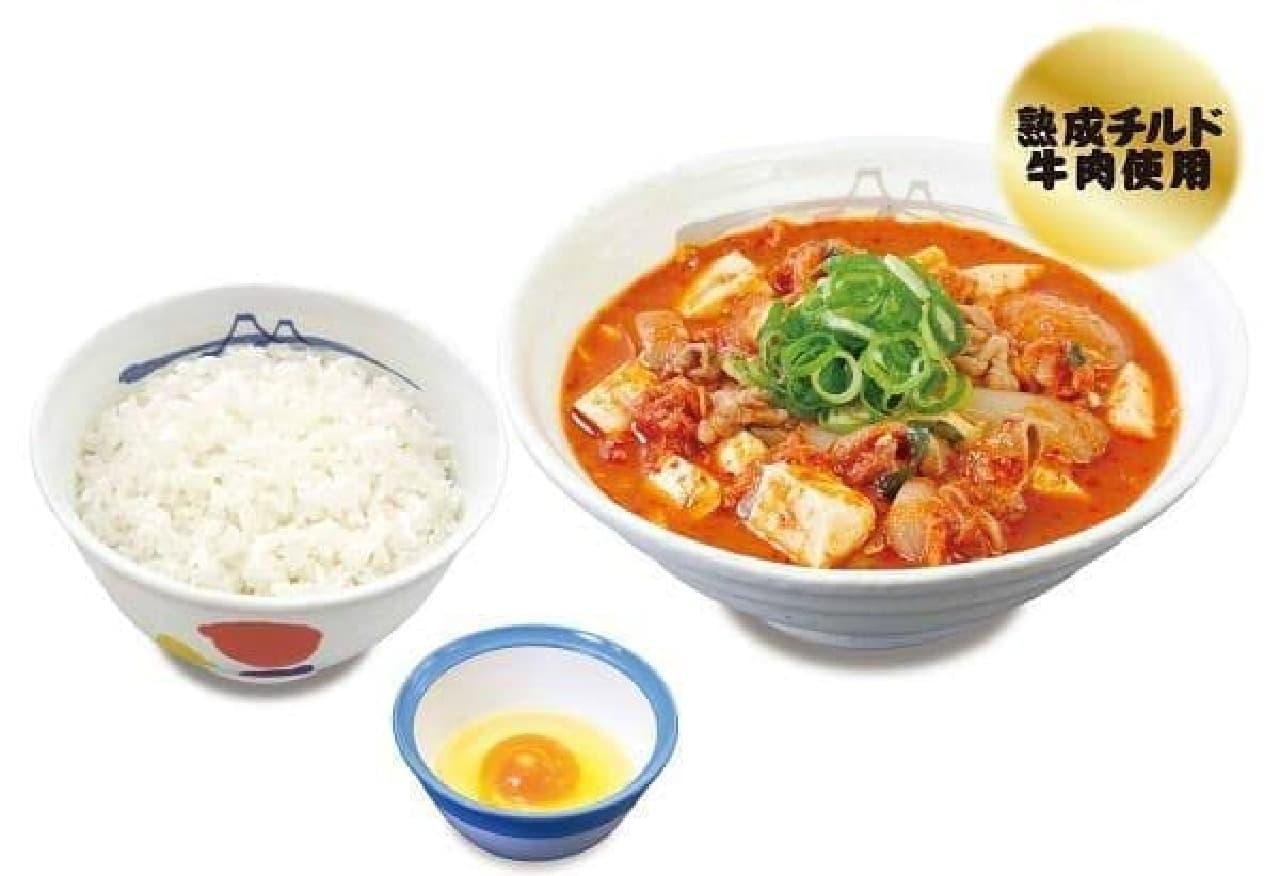 松屋 豆腐キムチチゲ膳