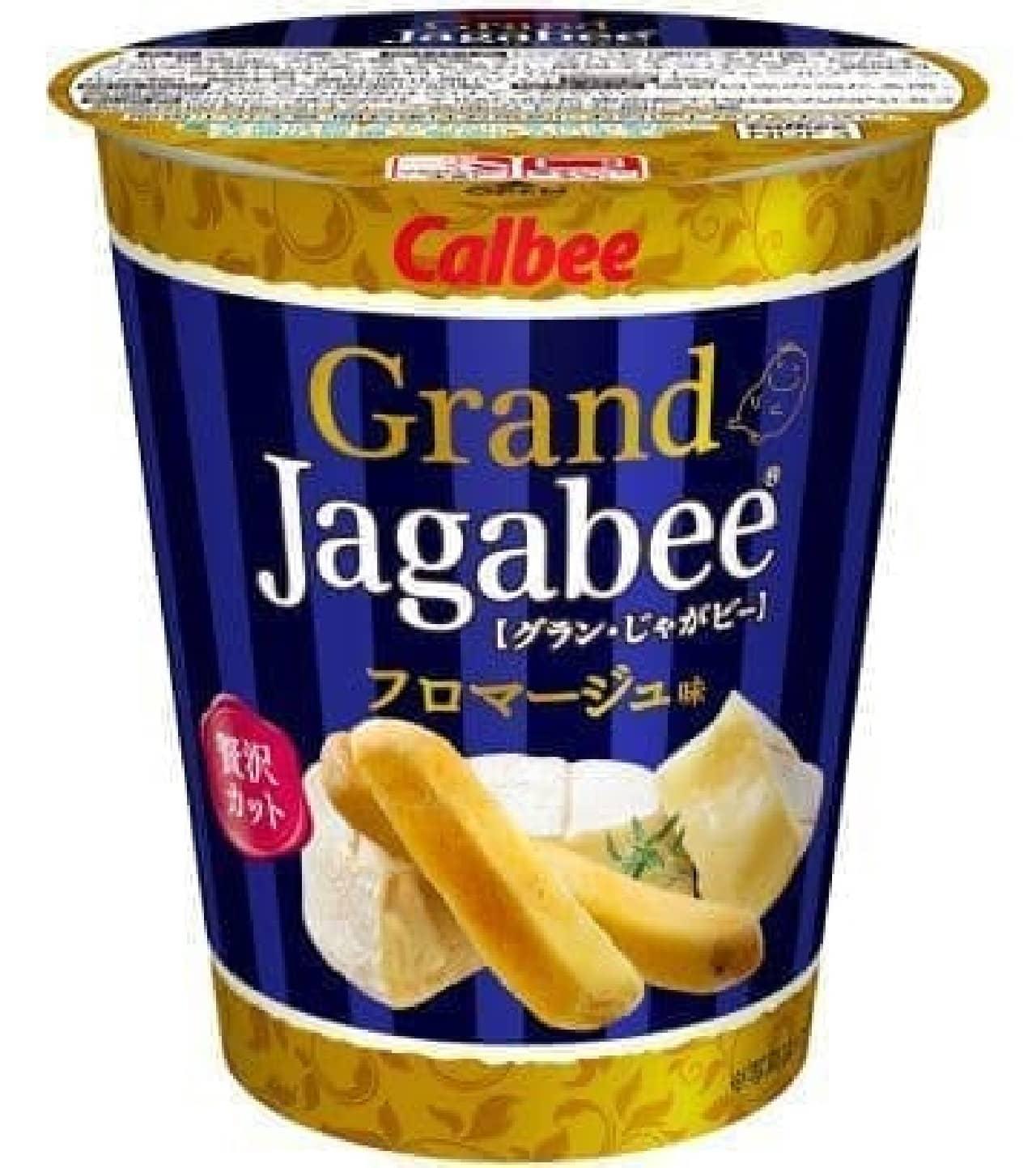 カルビー「Grand Jagabee(グラン・じゃがビー) フロマージュ味」