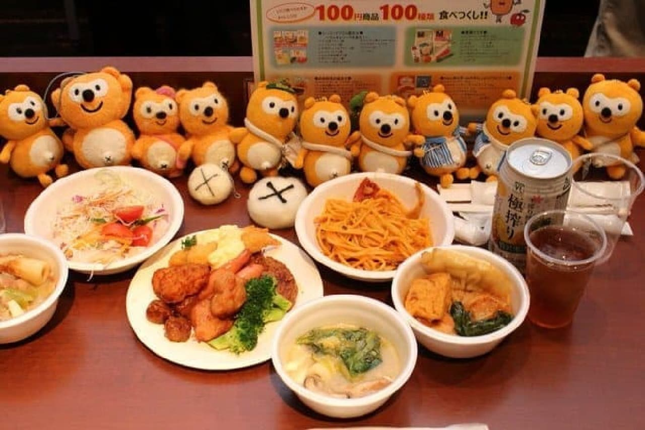 ローソンストア100プレゼンツ秋の大収穫祭 100円商品100種類食べつくし!!